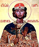 St Boris (in Holy Baptism Michael), Equal of the Apostles, Prince and Baptizer of Bulgaria