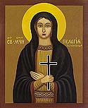 Virginmartyr Pelagia of Tarsus, in Asia Minor
