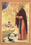 Venerable David of the Gareji Monastery, Georgia