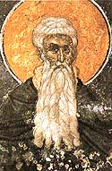 Venerable Arsenius the Great