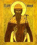 Venerable Dionysius the Archimandrite of St Sergius' Monastery