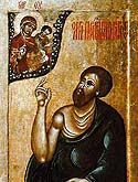 Venerable Isidore the Fool-For-Christ and Wonderworker of Rostov