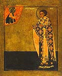St Nikita the Bishop of Novgorod and Recluse, of the Kiev Far Caves