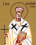 Hieromartyr Therapontus of Cyprus