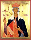 Equal of the Apostles Helen, the Mother of the Emperor Constantine