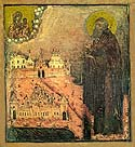St Paisius the Wonderworker of Uglich