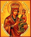 "Icon of the Mother of God ""the Surety of sinners"" of Robensk"
