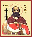 New Martyr Philosophus of St Petersburg