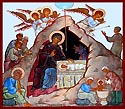 Leavetaking of the Nativity of our Lord