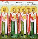 Apostle Tertius of the Seventy