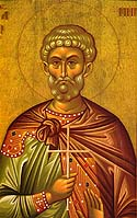 Martyr Menas of Egypt