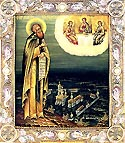 Venerable Martyrius the Abbot of Zelenets, Pskov