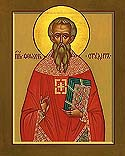 Venerable Theodore the Confessor the Abbot of the Studion