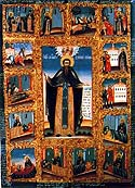 St Philip the Abbot of Irap Near Novgorod