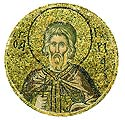 Martyr and Confessor Gurias of Edessa