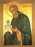 Venerable Nikon the Abbot of Radonezh the Disciple of the Venerable Sergius