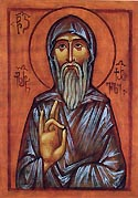 Venerable Hilarion the Monk and Wonderworker of Thessalonica, Georgian