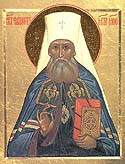 Repose of St Philaret (Drozdov) the Metropolitan of Moscow