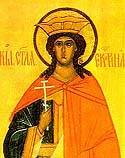 Great Martyr Catherine of Alexandria