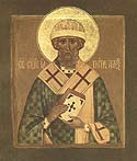 Hieromartyr Peter the Archbishop of Alexandria