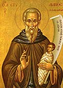 Venerable Stylianus of Paphlagonia