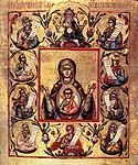 "Icon of the Mother of God ""Kursk-Root"""