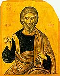 Apostle Ananias of the Seventy