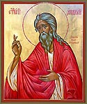 Blessed Andrew the Fool-For-Christ at Constantinople