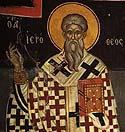 Hieromartyr Hierotheus the Bishop of Athens