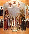 Synaxis of the Hierarchs of Kazan