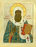 St Peter the Metropolitan of Moscow and All Russia