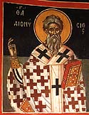 Hieromartyr Dionysius the Bishop of Alexandria