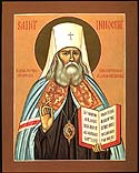 Glorification of St Innocent the Metropolitan of Moscow and Enlightener of the Aleuts, Apostle to the Americas
