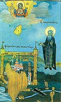 Uncovering of the relics of the Venerable Martinian the Abbot of Belozersk