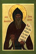 Venerable Ambrose of Optina