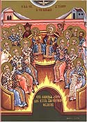 Commemoration of the Holy Fathers of the Seventh Ecumenical Council