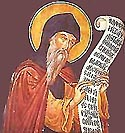 St Cosmas the Hymnographer the Bishop of Maiuma