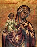 Icon of the Mother of God of Rudens