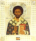 Hieromartyr Lucian the Presbyter of the Kiev Caves