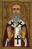 St Joseph the Catholicos of Georgia