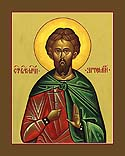 Greatmartyr Artemius at Antioch