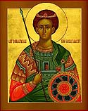 Holy, Glorious Demetrius the Myrrh-gusher of Thessalonica