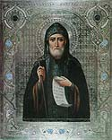 Repose of the Venerable Job, Abbot and Wonderworker of Pochaev