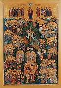 Feast of All Saints of Georgia