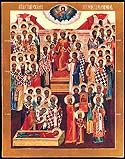 Commemoration of the Holy Fathers of the Sixth Ecumenical Council
