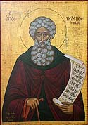 St Meletius the New