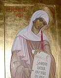 St Phoebe the Deaconess at Cenchreae near Corinth