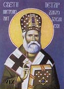 Hieromartyr Peter the Metropolitan of Serbia