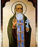 St Athanasius of Serpukhov