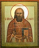 New Hieromartyr Gregory (Raevskii) of Tver